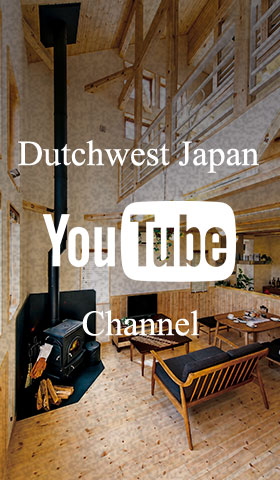 Dutchwest Japan YouTube