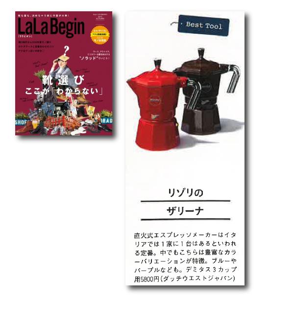 LaLa-Begin